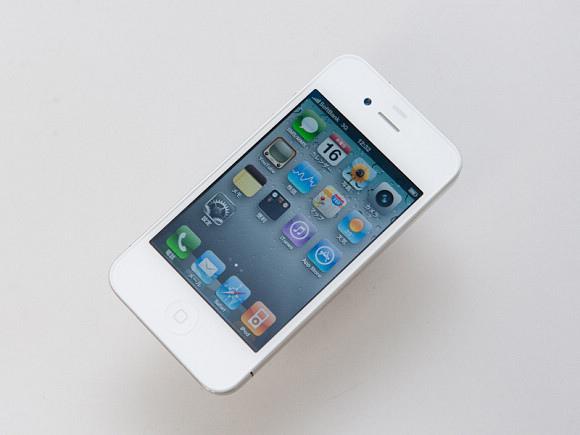 Bílý iPhone na dohled (4/4)
