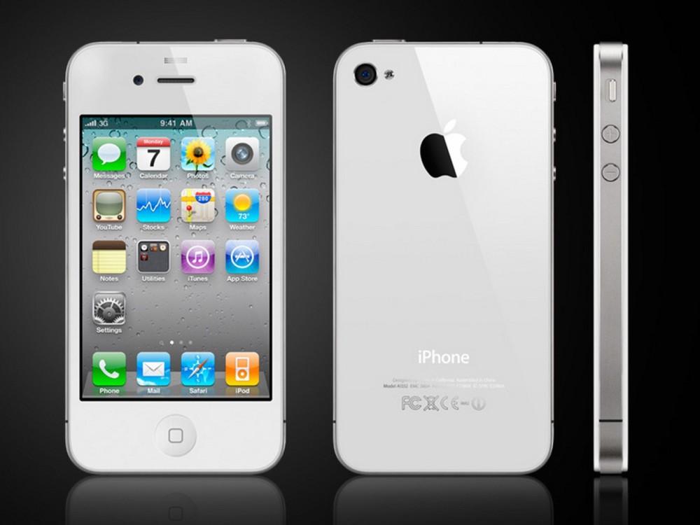 Bílý iPhone na dohled (1/4)